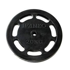 IVANKO イヴァンコ 社製 スタンダードラバーイージーグリッププレート 20kg RUBKZ-20【日本総代理店】 【Φ28mm高品質バーベルプレート】