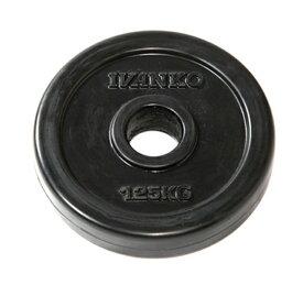 【Φ28mm高品質バーベルプレート】IVANKO(イヴァンコ)社製スタンダードラバープレート 1.25kg RUBK-1.25