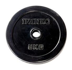【Φ28mm高品質バーベルプレート】IVANKO(イヴァンコ)社製スタンダードラバープレート 5kg RUBK-5