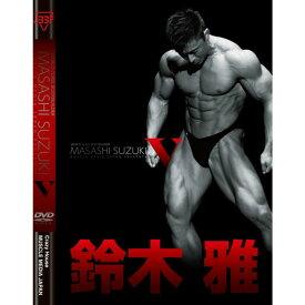 "MUSCLE MEDIA JAPAN鈴木雅 トレーニングDVD""鈴木雅5"""