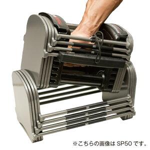 POWERBLOCK(USA)パワーブロックSPEXP[90ポンド(約41kg)]1ペア|可変ダンベル可変式ダンベル2個セットダンベルセットウエイトウェイトウェイトトレーニングウエイトトレーニングトレーニング用品筋トレグッズ