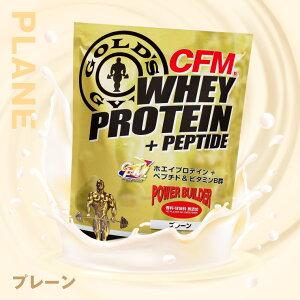 【公式サイト】GOLD'SGYMゴールドジムCFMホエイプロテイン900g|ミックスベリーダブルチョコレートリッチミルクバナナシェイクプレーンプロテインホエイドリンクプロテインパウダーwpi筋力ビタミンb群ペプチドbcaaサプリメントゴールドジム