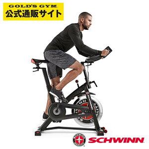 シュウィン Schwinn IC7 インドアサイクル | エアロバイク フィットネスバイク 家庭用バイク 有酸素 エアロバイク 家庭用