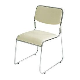 送料無料 新品 ミーティングチェア 会議イス 会議椅子 スタッキングチェア パイプチェア パイプイス パイプ椅子 ベージュ