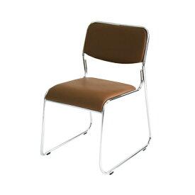 送料無料 新品 ミーティングチェア 会議イス 会議椅子 スタッキングチェア パイプチェア パイプイス パイプ椅子 ブラウン