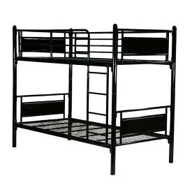 送料無料 新品 パネル二段ベッド パイプ二段ベッド パイプ2段ベッド 二段ベッド 2段ベッド パイプベッド シングルベッド スチールベッド 052BK