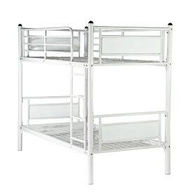 送料無料 新品 パネルベッド パイプ二段ベッド パイプ2段ベッド 二段ベッド 2段ベッド パイプベッド シングルベッド スチールベッド 052WH