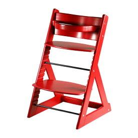 送料無料 新品 ベビーチェア キッズチェア グローアップチェア 木製 子供用椅子 レッド