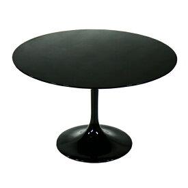 送料無料 新品 チューリップテーブル エーロ・サーリネン ラウンドテーブル コーヒーテーブル ラウンジテーブル ダイニングテーブル ブラック 直径120cm