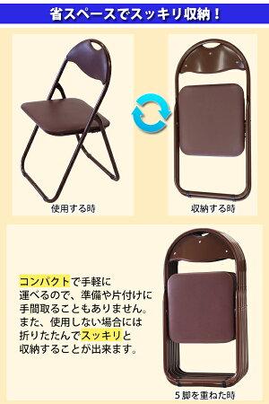送料無料折りたたみパイプ椅子茶30脚セット完成品組立不要粉体塗装パイプイスミーティングチェア会議イス会議椅子事務椅子パイプチェアイスいす背もたれオフィス椅子簡易椅子折り畳みスチール軽量オールブラウンxcallbr30set