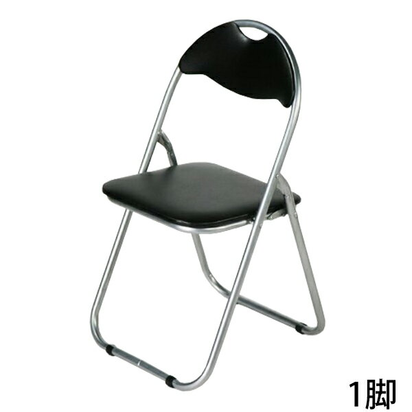 送料無料 新品 パイプイス 折りたたみパイプ椅子 ミーティングチェア 会議イス 会議椅子 パイプチェア パイプ椅子 ブラック X