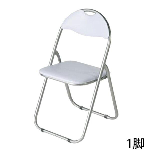 送料無料 新品 パイプイス 折りたたみパイプ椅子 ミーティングチェア 会議イス 会議椅子 パイプチェア パイプ椅子 ホワイト X