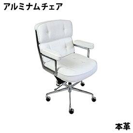 送料無料 新品 イームズアルミナムチェア タイムライフチェア エグゼクティブチェア 本革 ホワイト キャスター 肘掛け クロムメッキ クロームメッキ 回転 昇降 高さ調節 レザー オフィスチェア ロッキングチェア ミーティングチェア 椅子 いす イス チェアー 白 8298lwh