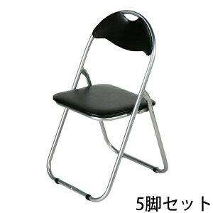 ■送料無料■新品■指つめ防止装置パイプイス折りたたみパイプ椅子ミーティングチェア会議イス会議椅子パイプチェアパイプ椅子■ブラック