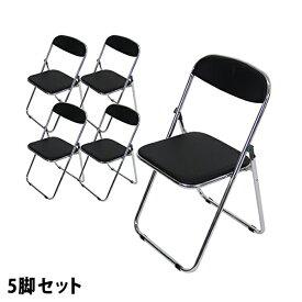 訳あり 送料無料 新品 クロムメッキ 折りたたみパイプ椅子 黒 5脚セット 完成品 組立不要 パイプイス ミーティングチェア 会議イス 会議椅子 事務椅子 パイプチェア パイプ椅子 いす 背もたれ オフィス 簡易椅子 折り畳み椅子 折り畳み クロームメッキ ブラック new147bk5set