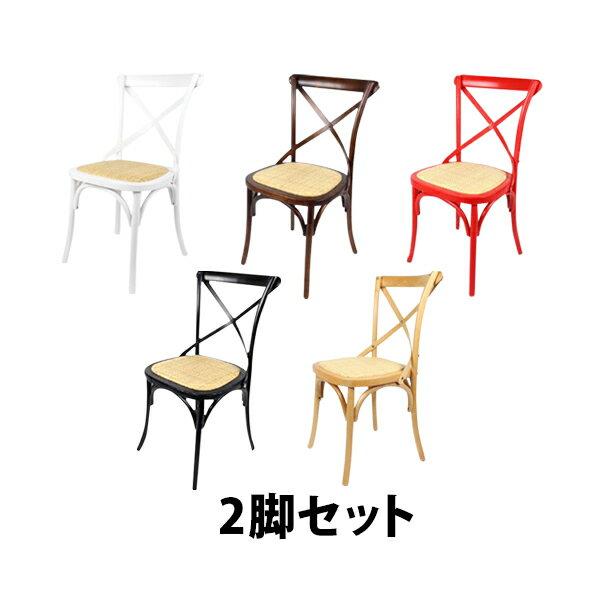 送料無料 2脚セット トーネットチェア カントリーチェア ベントウッドチェア ベントチェア 曲げ木チェア 曲木 カントリー トーネット チェア ダイニングチェア イス 椅子 木製チェア パーソナルチェア お好きなカラーをお選びください。
