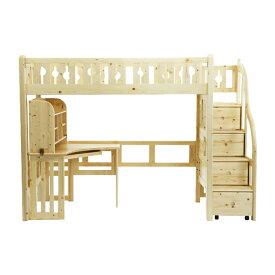 送料無料 新品 階段付きロフトベッド ロフトベッド システムベッド ホルムアルデヒド未使用 階段付き デスク付き パイン材 木製 木製ベッド 二段ベッド シングルベッド すのこベッド ナチュラル