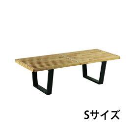送料無料 新品 ネルソンベンチ オーク材 オーク 121x47.5x36.5(cm) 約120cm Sサイズ 北欧家具 デザイナーズ ナチュラル