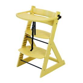 送料無料 新品 ベビーチェア テーブル付き トレイ付き キッズチェア グローアップチェア 木製 子供用椅子 イエロー