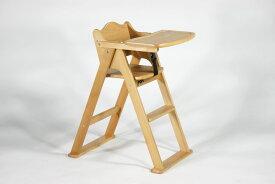 訳あり 送料無料 新品 折りたたみ ベビーチェア テーブル付き トレイ付き キッズチェア 木製 子供用椅子 ナチュラル