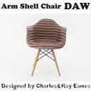 送料無料■新品■PP20G イームズチェア イームズ アームシェルチェア DAW arm shell chair ファブリック シェルサイドチェア ウッドベース...