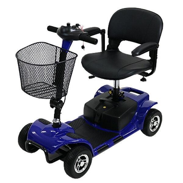 送料無料 新品 電動シニアカート 青 シルバーカー 車椅子 電動ミニカー 折りたたみ 折り畳み 軽量 コンパクト 電動カート 電動 シニア カート 充電 バッテリー 介護 介助用 自走 自走式 歩行補助 電動車椅子 電動車いす ブルー scooterd07blue