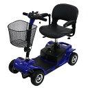 送料無料 新品 電動シニアカート 青 シルバーカー 車椅子 TAISコード取得済 電動ミニカー 折りたたみ 折り畳み 軽量 …