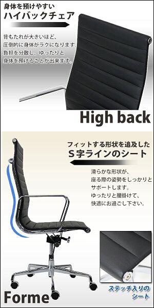 送料無料数量限定イームズアルミナムチェアハイバックチェア本革ブラックキャスター肘掛けクロムメッキクロームメッキ回転昇降高さ調節レザーオフィスチェアロッキングチェアミーティングチェア椅子いすイスチェアー会議室書斎黒1010lbk