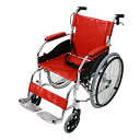 送料無料 車椅子 アルミ合金製 赤 約11kg 軽量 折り畳み 自走介助兼用 介助ブレーキ付き 携帯バッグ付き ノーパンクタ…
