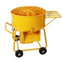 送料無料 モルタルミキサー 黄 混合量120L ドラム容量140L 物置き台付 電動 ミニミキサー ミニモルタルミキサー 電動…