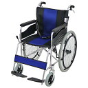 送料無料 車椅子 アルミ合金製 青 約12kg 背折れ 軽量 折り畳み 自走介助兼用 介助ブレーキ付き ノーパンクタイヤ 自…