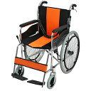 訳あり 送料無料 車椅子 アルミ合金製 オレンジ 約12kg TAISコード取得済 背折れ 軽量 折り畳み 自走介助兼用 介助ブ…