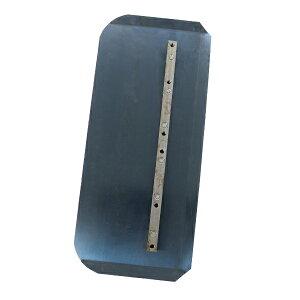 パワートロウェル用スーパーブルーコンビネーションブレード 4枚セット 約W455×約D200×約H2mm ネジ穴径約6.6mm 刃厚約2mm ブレード 羽根 トロウェル トロウェル用 均し 仕上げ フィニッシュ 共用
