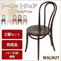 ... ウッドチェア ベントチェア ダイニングチェア カフェチェア 曲げ木チェア 曲木 椅子 いす イス チェアー アンティーク 木製 パーソナルチェア  チェア thonet017wa