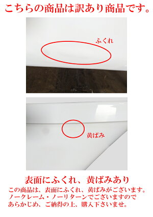 訳あり送料無料新品バスタブ浴槽バスお風呂洋風バスタブアンティーク風浴槽風呂置き型洋式猫脚アクリル製サイズW1630×D695×H785bath-018