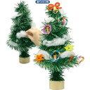 クリスマスツリー ツリー 手作りキット 100個セット販売 工作キット ワークショップ クリスマスイベント