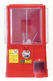 ガチャマシーン ガチャコップL 500円玉専用 500円硬貨で回る卓上設置タイプのガチャガチャ 大きめの65〜75mmカプセルに対応しています ※カプセルは別売りです