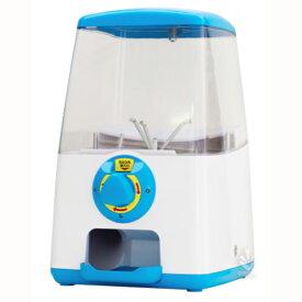 ガチャマシーン GACHA CUBE(ガチャキューブ)500円硬貨仕様 本体 ブルー 卓上設置タイプのガチャガチャ ※カプセルは別売りです