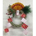 しめ縄 手作りキット しめ縄作り リース お正月飾り しめなわ しめ縄飾り 材料 藁