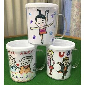 マイマグカップ お絵かきマグカップ 10個セット販売 絵付けできる 好きなイラストが描ける台紙付き 制作時間約50分 ワークショップ カラー3色から