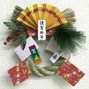 しめ縄 手作りキット 1個販売 しめ縄作り リース お正月飾り しめなわ しめ縄飾り 材料 藁