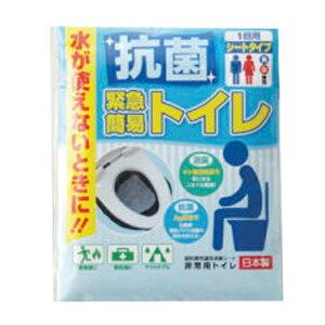 抗菌緊急簡易トイレ(シートタイプ) 100個セット販売 災害時トイレ 非常時用トイレ