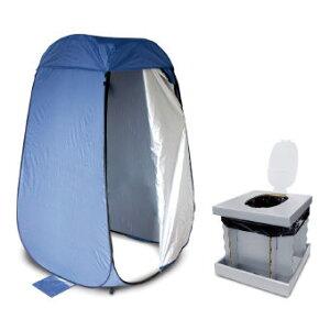 ワンタッチルーム+トイレセット (NBBOR-BL-SET) 床に置くだけで自動的に立ち上がり、テントが一瞬で出来上がり。