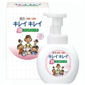 ライオン キレイキレイ 薬用 泡ハンドソープ 箱入 (BPHA) お子様でも安心最初から泡が出る 薬用ハンドソープ 日本製