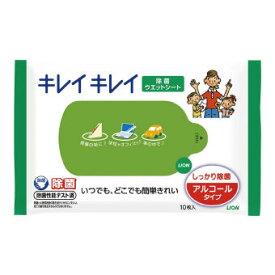 アルコールタイプ ライオン キレイキレイ除菌ウエットシート10枚 (SCYTS) 100個セット販売 日本製 アルコール除菌ウエット