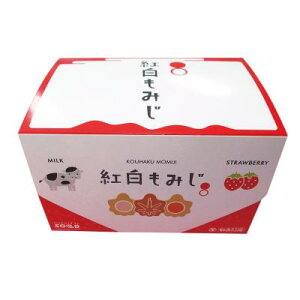 お年賀 紅白もみじ5個入 24個セット販売 赤・白のおめでたい色合いから、お祝いの贈り物にも最適 いちごあんを使用した赤もみじと、ミルク餡を使用した白もみじの詰め合わせ