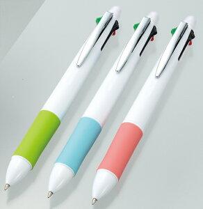 シャーペン&ボールペン&消しゴム 4カラーボールペン(インク黒・赤・青・緑) これ1本で筆記作業が完璧 300本セット販売