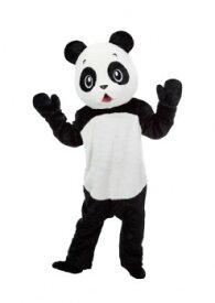 着ぐるみ パンダ パンダのランちゃん 本格的アニマル着ぐるみ イベント・販促に