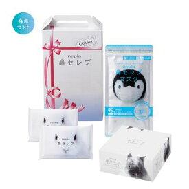 nepia 鼻セレブギフト 24個セット販売 鼻セレブティッシュ&マスク ギフトセット 衛生用品景品 コロナ対策景品