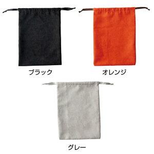 スウェードスタイル巾着(M) 100個セット販売 高級感と上品さのあるスウェード調生地。この時期はクリスマスコフレなどにおすすめです